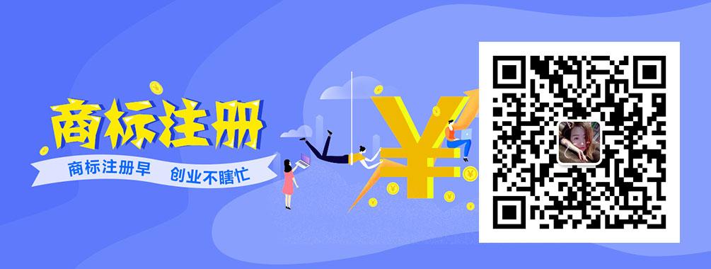 黑龙江商标注册公司专业靠谱,不成功不收费