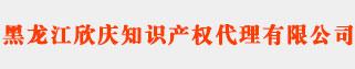 黑龙江商标注册_哈尔滨商标注册